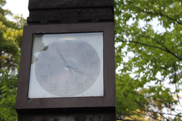 昔の時間の呼び方・数え方は?江戸時代の時刻の単位、十二時辰(不定時法)を解説!