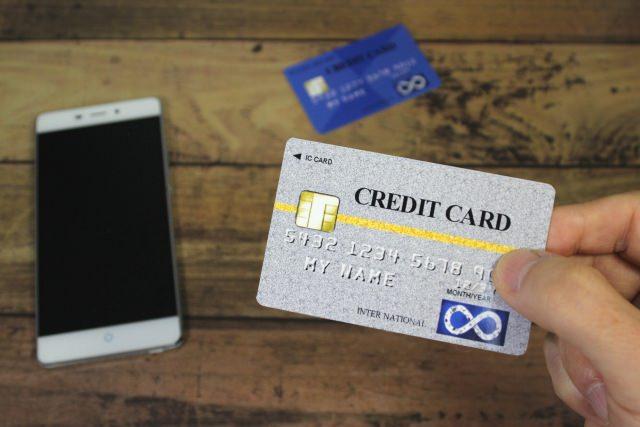 17ライブ クレジットカード