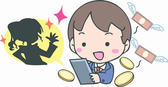 ふわっち課金方法は?投げ銭のアイテムと決済方法を解説